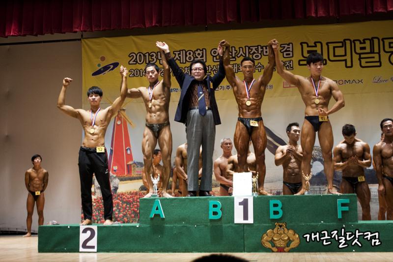 제8회 안산 시장배 및 2014년 경기도 체전 대표선수 선발전 1 (10).jpg