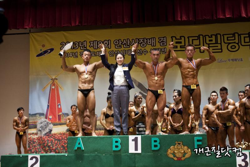 제8회 안산 시장배 및 2014년 경기도 체전 대표선수 선발전 1 (6).jpg