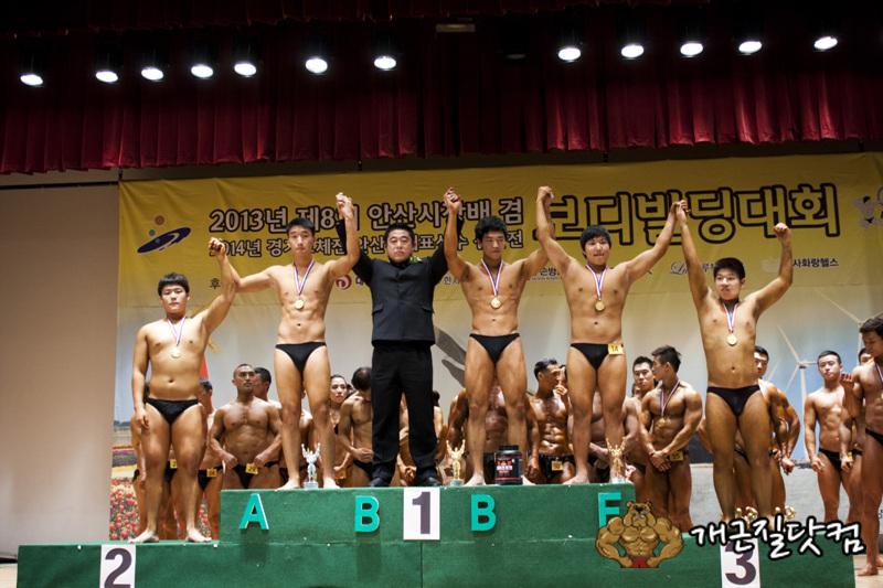 제8회 안산 시장배 및 2014년 경기도 체전 대표선수 선발전 1 (3).jpg