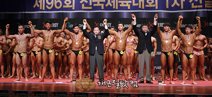 2015 2015 mr gyeonggi  (2379).jpg