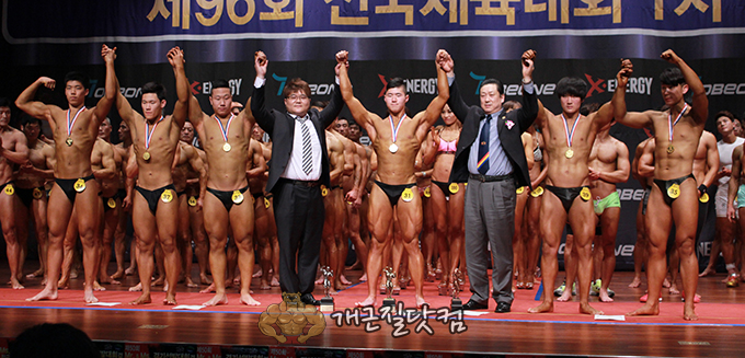 2015 2015 mr gyeonggi  (2400).jpg