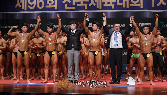 2015 2015 mr gyeonggi  (2392).jpg