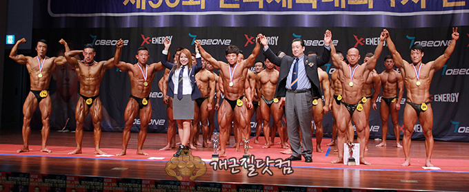 2015 2015 mr gyeonggi  (2624).jpg