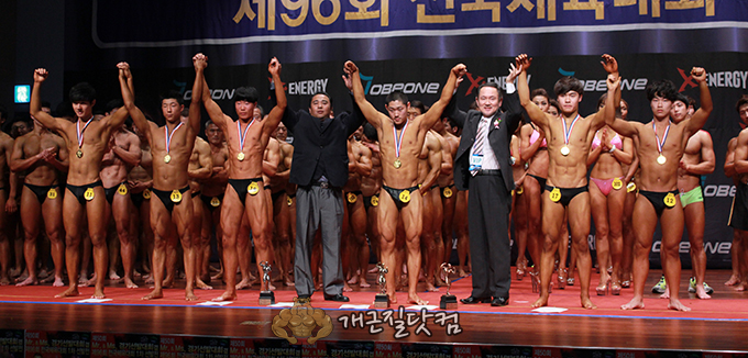 2015 2015 mr gyeonggi  (2373).jpg