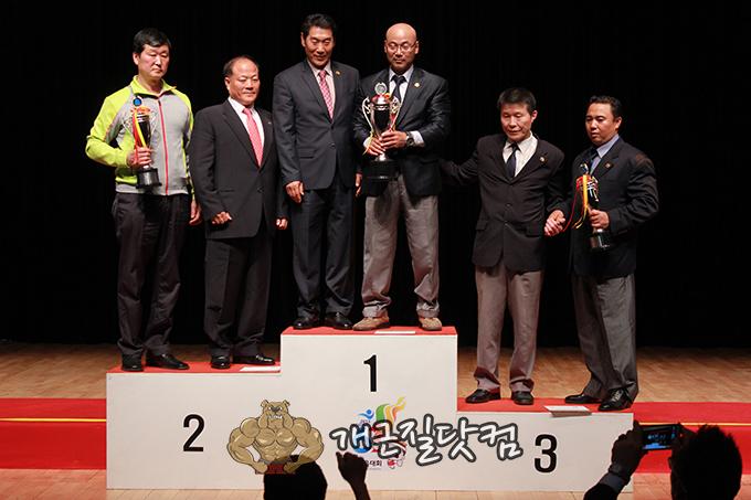 2015 geonggi domin (3113) copy.jpg