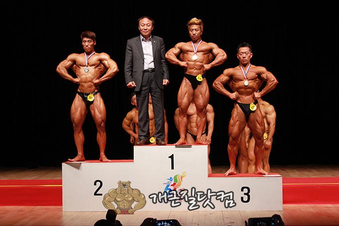 2015 geonggi domin (2954) copy.jpg