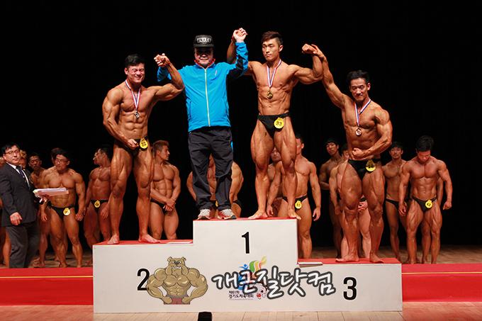 2015 geonggi domin (2738) copy.jpg