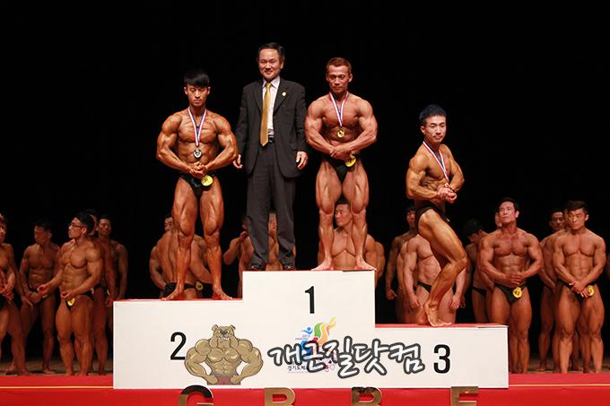 2015 geonggi domin (2638) copy.jpg