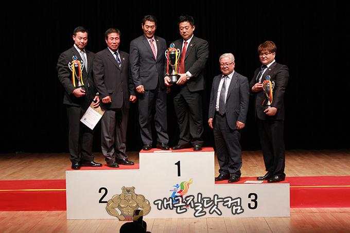 2015 geonggi domin (3091) copy.jpg