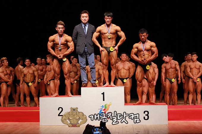 2015 geonggi domin (2709) copy.jpg