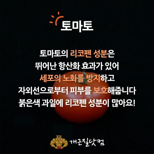 자외선차단식품개근질4.jpg